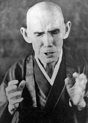 Yasutani Hakuun Rōshi